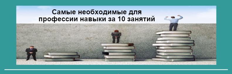shkola 13